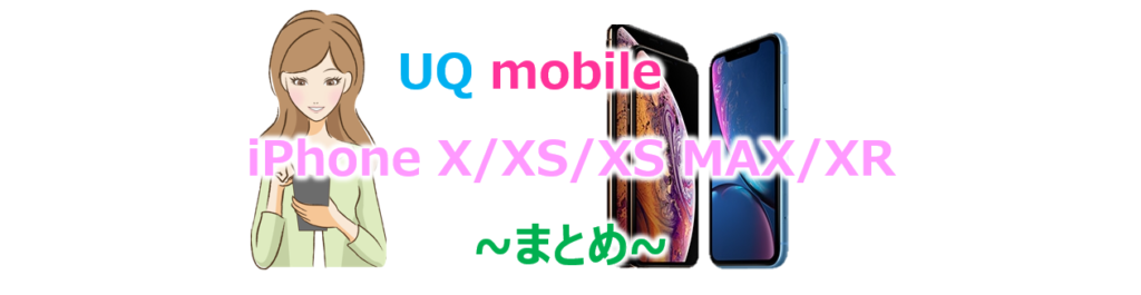 iPhone X/XS/XS MAX/XR